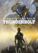 Thunderbolt B BD Cover1