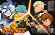 AGE Hot Spirits!