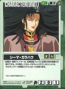 Chara CimaGarahau p08 GundamWar