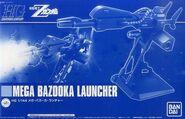 HGUC Mega Bazooka Launcher