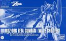 HG Zeta Gundam (Wave Shooter)