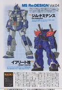 Mobile Suit Gundam The Blue Destiny Vol 4