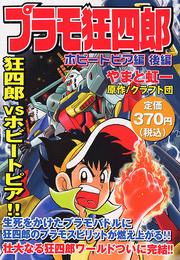 Shiro cover no 13 2002