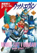 Victory Gundam Novel Vol 1