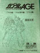 Age PSP Script