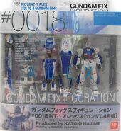 GFF 0018 GundamAlex box-front