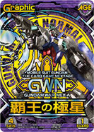 Gundam AGE-1 Normal GWN Carddass