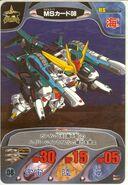 Gundam Combat 2