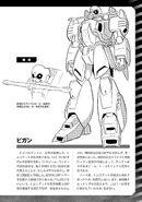 Gundam Cross Born Dust RAW v8 image00258