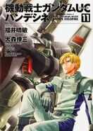 Mobile Suit gundam Unicorn Bande Dessine Vol. 11
