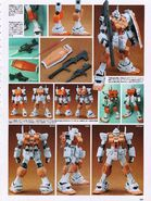 Powered-GM-047
