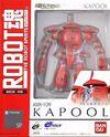 RobotDamashii amx-109 CorinNander p01