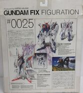GFF 0025 XiGundam box-back