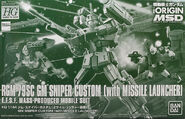 HG GM Sniper Custom (with Missile Launcher)