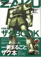 Mobile Suit Complete Works 3MS-06