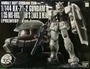 RG RX-78-2 Gundam & Zaku II Head
