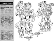 F90H Gundam F90 Hover Type Lineart
