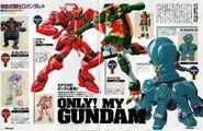 GGundam - NewTypeScan