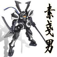 GNX-Y901TW Susanowo Kanji