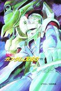 Gundam 0083 Novel RAW V3 002