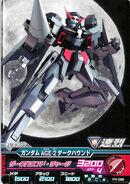 Gundam AGE-2 Dark Hound Try Age 1