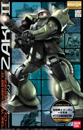 Gunpla MG ltd MS06FJ OYW0079 box
