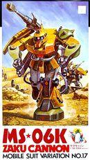 OldZakuCannon-100
