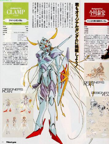 File:Queen Gundam.jpg
