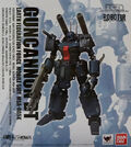 RobotDamashii msa005k-UC p01