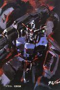 Gundam 0083 Novel RAW V2 004