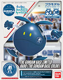 Haro -The Gundam Base Color-