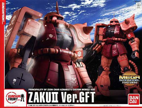 File:MSM-Zaku-GFT.jpg
