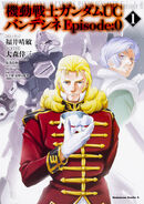 Mobile Suit Gundam Unicorn Bande Dessinee Episode 0 Vol.1
