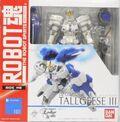 RobotDamashii oz-00ms2b p01