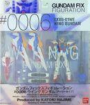 GFF 0006 WingGundamEarlyType box-front