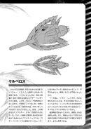 Gundam Cross Born Dust RAW v7 image00258