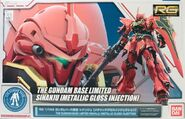 Gunpla RG Sinanju MetallicGrossInjection box