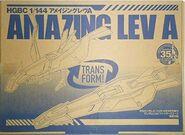 HGBC Amazing Lev A