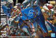 MG Ex-S Gundam S Gundam
