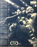 MG Jesta Cannon -Clear Color-
