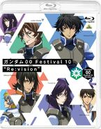Mobile Suit Gundam 00 Festival 10 Revision (Blu-ray)