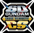 SDGundamCrossSilhouette-Logo