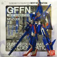 GFFN msz008 p01 front
