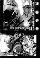 GUREN vol02 0210