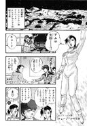Gundam - Chars Counterattack RAW 034