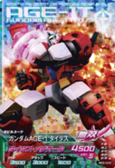 Gundam AGE-1 Titus Try Age 10