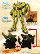 Gundam The Gold 1