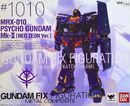 GFFMC mrx010-NeoZeon p01 front