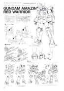 Gundam Amazing Red Warrior Lineart