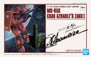 HG Char's Zaku I (Limited Model)